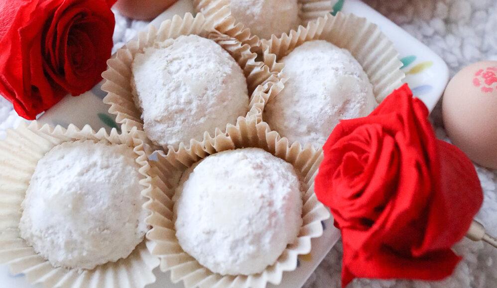 Photo of Pecan Snowball Mini Cookies