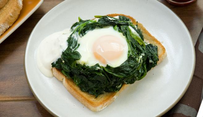 Eggs Florentine Toast